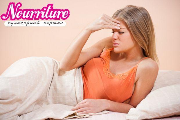 Психосоматика: лечение мигрени у женщин