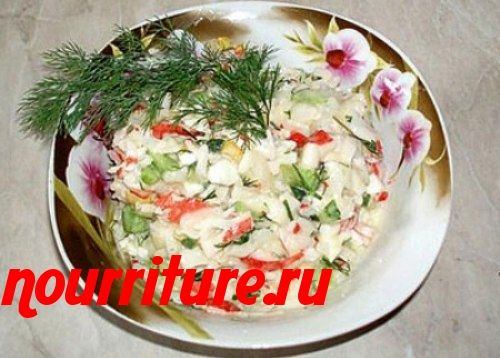 "Салат ""Аргентинский"" с рисом"