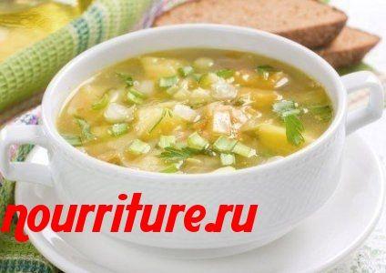 Суп-жильен