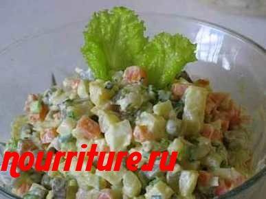 Овощной салат с морским гребешком