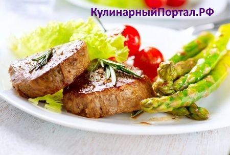 Блюда из говядины и телятины