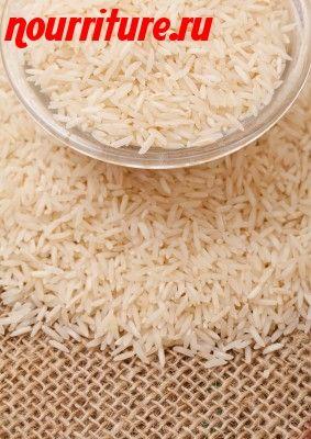 Рис длиннозёрный (classic)