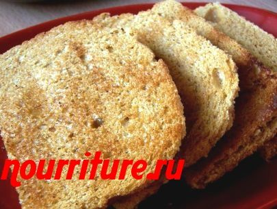 Бутерброды с судаком
