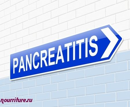 Диета при остром и обострённом панкреатите: переход от голода к диетическому питанию