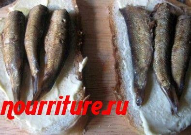 Бутерброды со шпротами или сардинами (с лимоном)