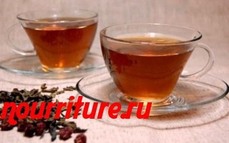 Напиток из красной смородины, малины и листьев лимонника