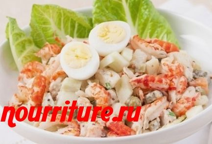 Салат из раков или крабов