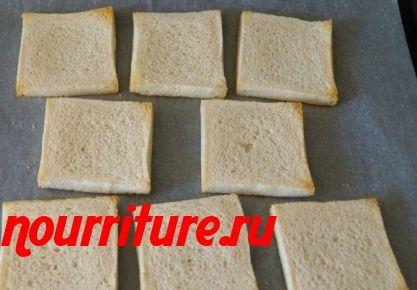 Бутерброды канапе с осетриной