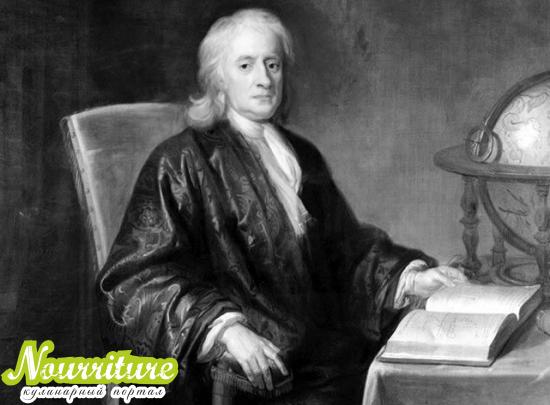 """О любви Ньютона к еде (из книги В. Карцева """"Ньютон"""" серии ЖЗЛ)"""