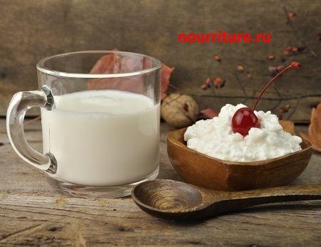 Молочные блюда