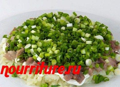 Слоёный салат из сельди