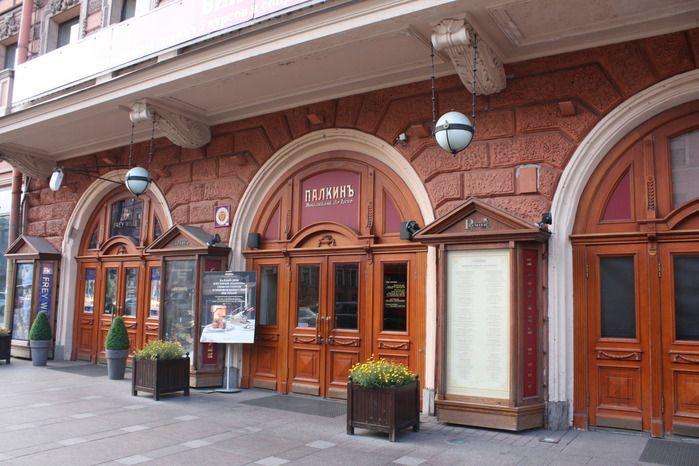 Палермо санкт петербург официальный сайт