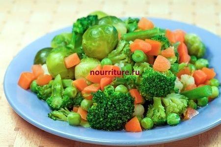 Овощи отварные
