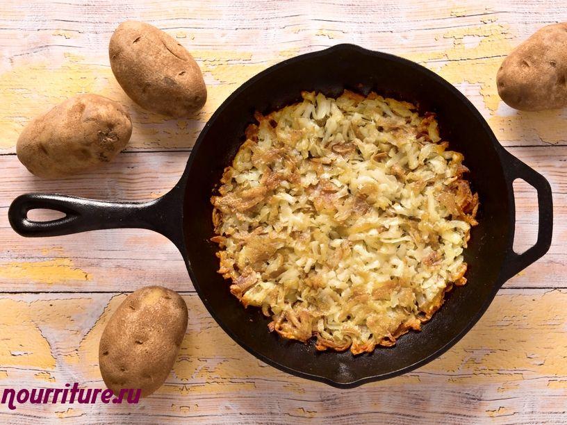 Картофельная поджарка по-австрийски