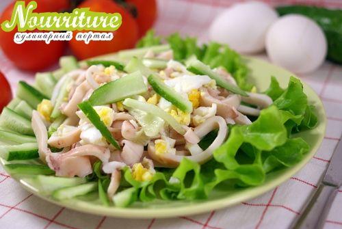 Салат с кальмарам фото