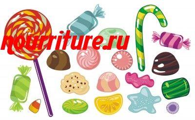 Стишок о конфетках