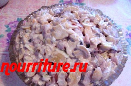Салат из сельди с грибами