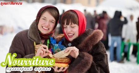 Масленица в Украине: обычаи и традиции