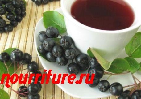 Арония (рябина) черноплодная с отваром шиповника