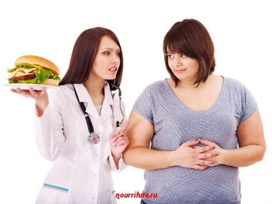 Стишок о холестерине