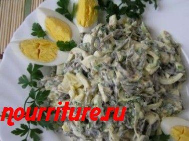Картофельный салат с маринованной морской капустой и окунем
