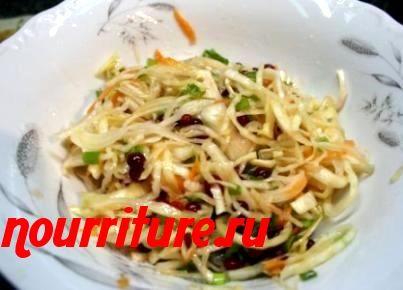 Салат капустный с сайдой