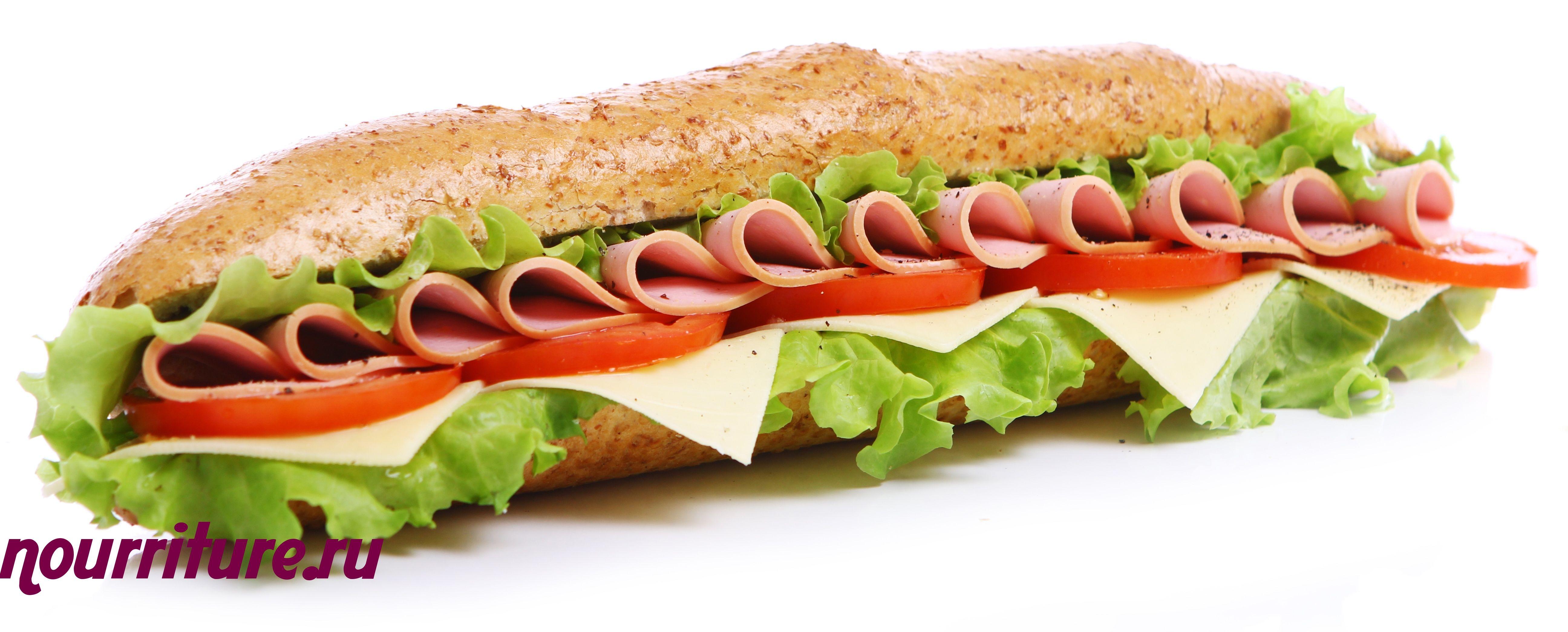Большой бутерброд