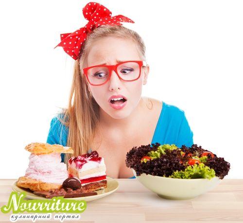 Стишок о диете и панкреатите