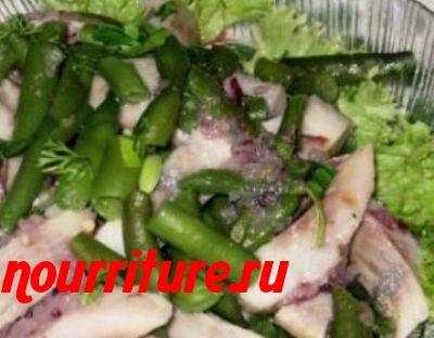 Салат из сельди и зелёной стручковой фасоли