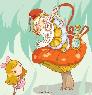 "Алиса и гриб (из сказки Л. Кэролла ""Алиса в Стране чудес"")"
