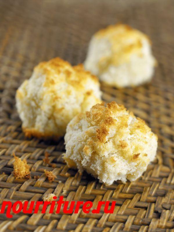 Кокосовое печенье без муки рецепт с фото