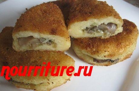 Зразы картофельные с грибами, мясом или рыбой