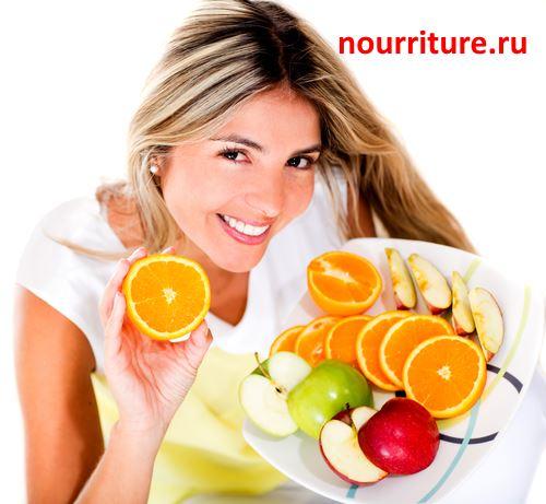90-дневная диета раздельного питания Отзывы покупателей