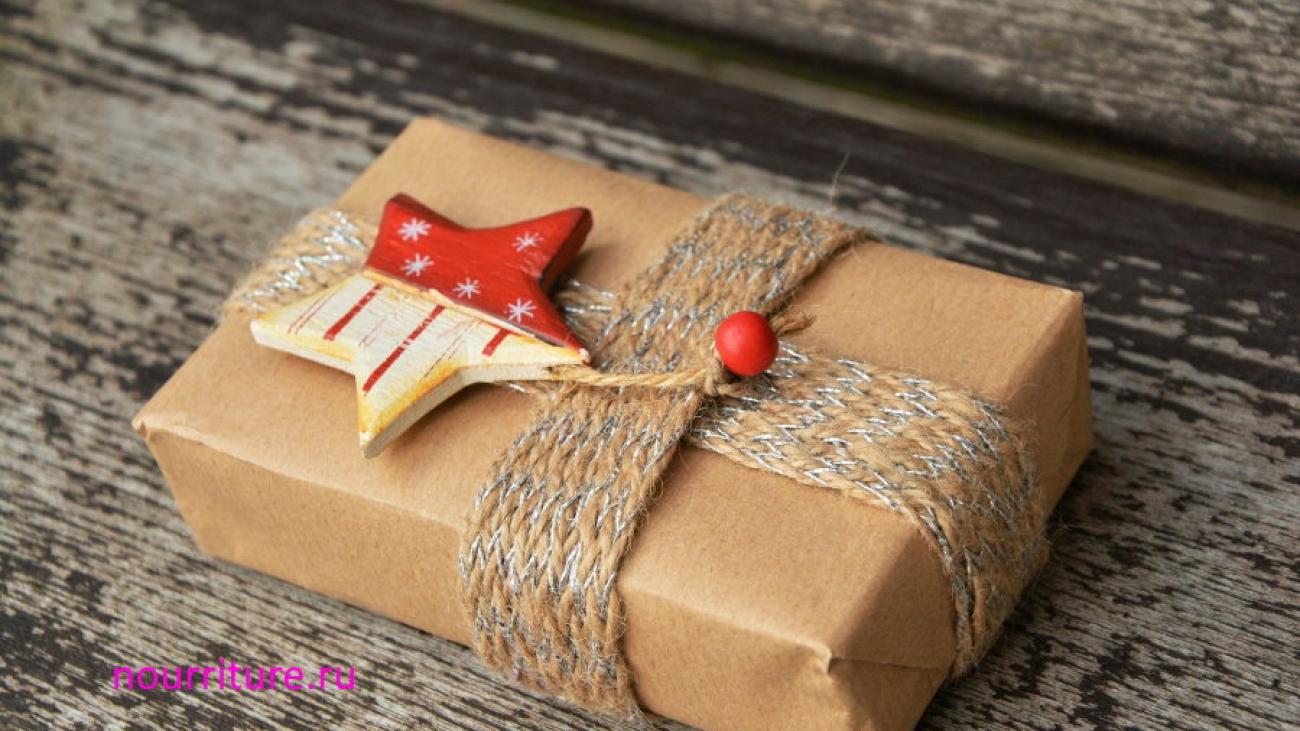 gift-1760869_900